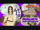 【聖地巡礼】映画 けいおん! 第7部 表紙は山中 さわ子!(Sawako Yamanaka)【けいおん!シリーズ#11】