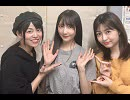 【第9回】相羽あいな・吉岡茉祐 あかんもんはあかん! 2019.11.30放送分