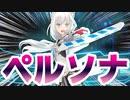 【アニメ】APEX【荒野行動】