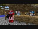 【09】【Minecraft生放送】顔自作メイドの霊夢、魔理沙、てんこを連れてふらつく
