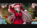 【暫定版】Fate/Grand Order ナイチンゲール〔サンタ〕 マイルーム&霊基再臨等ボイス集