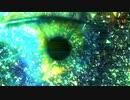 【VOCALOID Fukase】 アリス 【ATOLS Remix】
