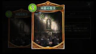 【シャドバ】〝洞窟の聖堂〟で〝欺瞞の偽神〟〝イミナ〟が超強化!!新時代アミュレットビショップ【シャドウバース/ Shadowverse】