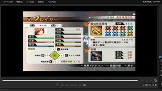[プレイ動画] 戦国無双4の本能寺の変をもえみでプレイ