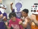 MCG第1弾 全国大会東京にて、ドッキリ企画をお見舞いされました