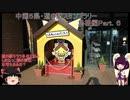 【ゆっくり+きりたん車載】中国地方5県 道の駅スタンプラリー Part.6【島根県編】
