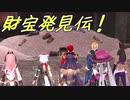 【実況】最高難易度でイースⅨの物語を全力で楽しむ part94