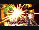 【MMD艦これ】天魔な鎮守府Ⅱ 16話 【紙芝居】