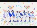 【Aries】ハミングフレンド【踊ってみた】