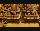 週刊「ゼルダの伝説 夢をみる島」 鬼畜縛りで完全初見実況プレイ 第十号