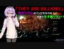 【THEY_ARE_BILLIONS】ゾンビだらけの世界でコロニー運営【VOICEROID実況】#1