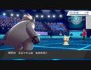 【ポケモン剣盾】ミミッキュ潰しのゴロンダ【マイナーランクマッチ1】