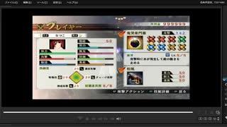 [プレイ動画] 戦国無双4の本能寺の変をなつこでプレイ