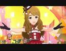 【ミリシタ】宮尾美也「ハッピ~ エフェクト!」【ユニットMV】