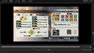 [プレイ動画] 戦国無双4の本能寺の変をあーしあでプレイ
