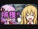 【MHWI】モンスターハンターワールドGガバボーン その12【結月ゆかり】