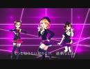 【オリジナルMV】「Shocking_Party」を歌ってみた【のびのび&夏リン&冬姫】