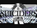 SUICIDERS / feat.初音ミク