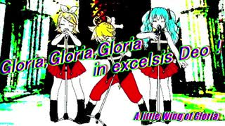 A little Wing of Gloria【パンク】