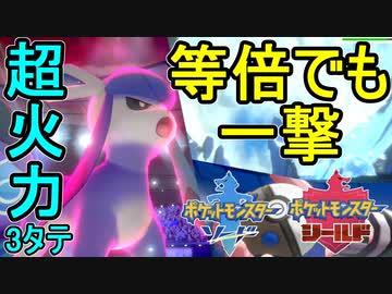 盾 グレイシア 剣 ポケモン