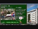 【WiiU版ロマサガ3】術縛りノーダメージプレイPart12おまけ【ゆっくり実況】