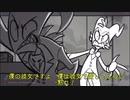 【日本語字幕】ホモと見るプライバシーの侵害【ホモと見るシリーズ】
