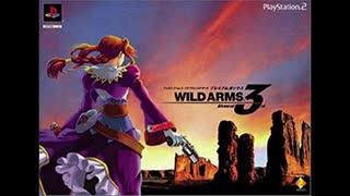 2002年03月14日 ゲーム ワイルドアームズ アドヴァンスドサード エンディング 「Wings」(麻生かほ里)