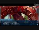 【実況】今更ながらFate/Grand Orderを初プレイする! クリスマスキャロル3