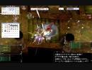 Vali鯖ういさんスパノビ動画 Part41 壁ノビ新装備、ET初運用、97F魔法使い階の様子