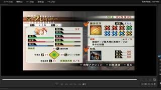 [プレイ動画] 戦国無双4の小田原征伐をいりなでプレイ