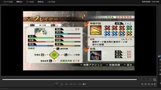 [プレイ動画] 戦国無双4の第一次上田城の戦いをみつきでプレイ