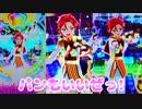 プリパラオールアイドルライブ2弾ダンプリ~パンもいいぜっ!~