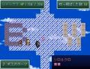 【VIPRPG】 リナックスのおためし大作戦