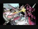 [己歌唱]moment   Vivian or Kazuma  カラオケ「機動戦士ガンダムSEED OP」
