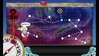 【艦これ】進撃!第二次作戦「南方作戦」 前段作戦海域マップBGM【2ループ】