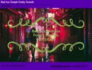 【 Bad Ass Temple Funky Sounds / 声だけで歌ってみた 】 ヒプノシスマイク / ふぁんたむver