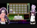 スパッツきりたんとゆかりちゃんのスーパーワギャンランド2実況#05