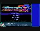 【RTA】ブラスターマスター ゼロ 2 (Ver .1.2.2) Good Ending 01:11:31[WR] Part1