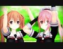 【MMD艦これ】ニア【村雨・春雨】