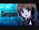 Garupans