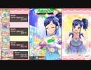 【DCDアイカツフレンズ!】霧矢あおいオンステージ! Third Stage 23