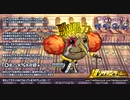 【オトギフロンティア】超ソザインラッシュ  ソザインサミット~ダーゴ王国のアージャイ~ アージャイ専用BGM(仮)