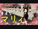 【GMOD】ポケモン『マリィ』が大量発生で銃撃戦へ!?結果は…【衝撃】