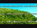 声優】東村山コウタ 五十音 feat.北原白秋|キャラクターVOICE篇