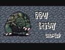 ファイナルファンタジーV part7(コメ有り)