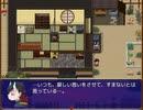 【おそ松さん二次創作】「青鬼の約束支度」プレイしてみた PART1【フリーゲーム】