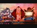 アリギエーリの三国志大戦5奮闘記その15 十州英知郭淮vs桃園