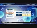 斎藤佑樹のマイライフで日本のエースを目指す動画 その1