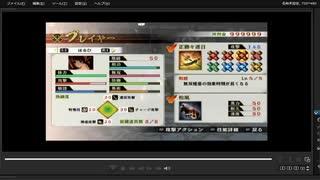 [プレイ動画] 戦国無双4の本能寺の変をはるひでプレイ