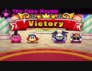 ホモと見る ピンクの星の戦士踊り(1992-2018)